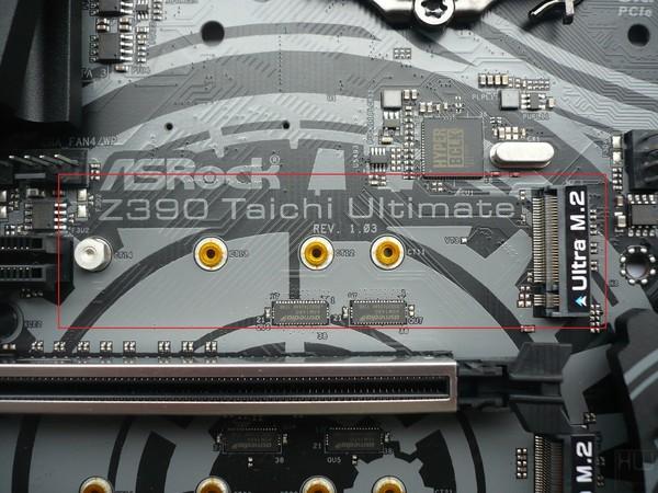 059-asrock-z390-taichi-ultimate-foto-scheda-connettore-ultra-m2