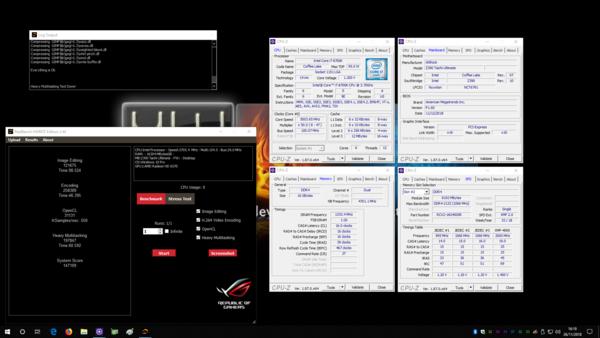 071-inno3d-ichill-memory-ddr4-screen-realbench-2667