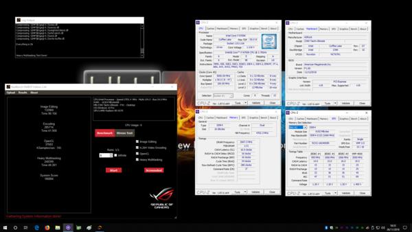 073-inno3d-ichill-memory-ddr4-screen-realbench-4133